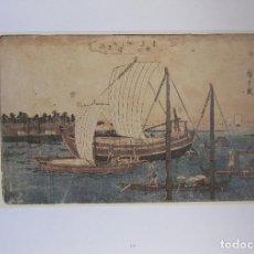 Arte: FACSIMIL GRABADO JAPONÉS SIGLO XVIII-XIX, EDITADO POR BULGARSKI HOUDOZHNIK PUBLISHERS, SOFIA 1990. Lote 155798246