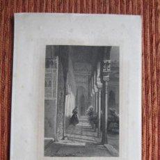Arte: 1844-GRABADO ORIGINAL. PATIO DE LA ALHAMBRA DE GRANADA. Lote 159772178