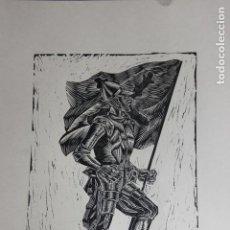 Arte: XILOGRAFÍA TEMA MILITAR SAÍNZ RUIZ. Lote 160022474