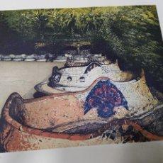 Arte: PARQUE GÚELL -GRABADO CLARA GANGUTIA. Lote 160051746