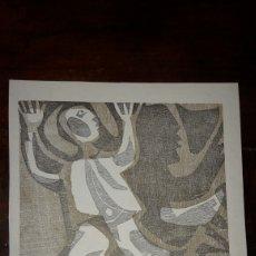 Arte: LUIS SEOANE GRABADO XILOGRAFIA FIRMADO AL ESPANTADO LA SOMBRA LE BASTA 1965 SERIE REFRANES CRIOLLOS. Lote 160369022