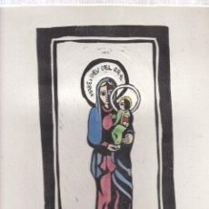Arte: JOAN VILA GRAU. MARE DE DEU DEL GRAU. LINÓLEO CON ACUARELA. AÑOS 60.. Lote 160406794