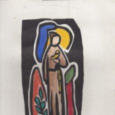 Arte: JOAN VILA GRAU. SAN FRANCISCO. LINÓLEO Y ACUARELA. SIN FIRMA. 27X23 CM. AÑOS 60. . Lote 160443622