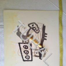 Arte: TUBAL GRABADO AGUAFUERTE PA PRUEBA AUTOR FIRMADO A GRAFITO. Lote 161822186