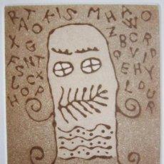Arte: SOBREINFORMACIÓN - AGUATINTA AL AZÚCAR DE GAP (GUILLERMO ANTÓN PARDO) - 20X24 CM. Lote 161928210