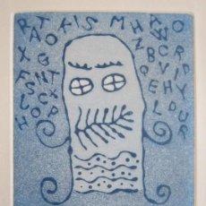 Arte: SOBREINFORMACIÓN - AGUATINTA AL AZÚCAR DE GAP (GUILLERMO ANTÓN PARDO) - 20X24 CM. Lote 161928810