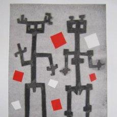 Arte: TWO OF US - MONOTIPO SOBRE PAPEL DE GAP (GUILLERMO ANTÓN PARDO) - 25 X 35,5 CM. Lote 162290338