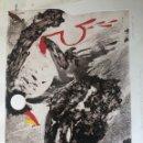 Arte: GRABADO AL AGUA FUERTE DE JOSEP GUINOVART. Lote 165149614