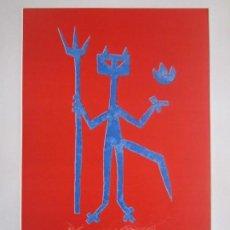Arte: DEVIL IN ME - MONOTIPO SOBRE PAPEL DE GAP (GUILLERMO ANTÓN PARDO) - 25 X 35 CM. Lote 166657850