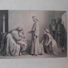 Arte: JESÚS. JESUCRISTO. IMAGEN BÍBLICA. GRABADO PRINCIPIOS S.XX.. Lote 168770553