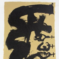 Arte: ANTONI TÀPIES (1923 - 2012), GRABADO AL CARBORUNDUM, SIN NUMERAR, FIRMADO POR EL ARTISTA. 35X26CM. Lote 168803432