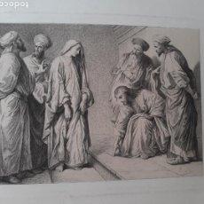 Arte: JESÚS. JESUCRISTO. IMAGEN BÍBLICA. GRABADO PRINCIPIOS S.XX. Lote 168892954