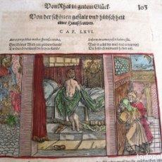 Arte: 2 GRABADOS: ESCENA ERÓTICA Y FAMILIAR 1532. HANS WEIDITZ. Lote 169468285