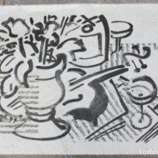 Arte: PERICO PASTOR, GRABADO SOBRE PAPEL JAPÓN, PRUEBA DE ARTISTA, TIRAJE 13/25, FIRMADO. 97,5X66CM. Lote 169654128