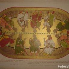 Arte: GRABADO TRIBUNAL DE LA ALHAMBRA, GRANADA, ORIGINAL, 1879, BARCELONA,PUJADAS.. Lote 171624527