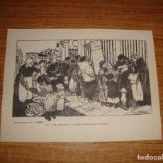 Arte: OPISSO GRABADO PAPEL MARCA DE AGUA INGRES DE GUARRO. Lote 173525075