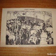 Arte: OPISSO GRABADO PAPEL MARCA DE AGUA INGRES DE GUARRO. Lote 173525174