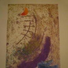 Arte: ADELAIDA MURILLO. GRABADO. 2/10. FIRMADO Y NUMERADO. 46 X 36 CM.. Lote 174498900