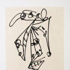Arte: DAMA 4 - ANTONIO SAURA (HUESCA, 1930 - 1998) - GRABADO PAPEL - 49 X 38 CMS. Lote 174575523