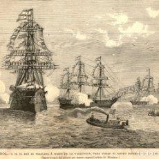 Arte: 1881 - FERROL VISITA REAL FRAGATA SAGUNTO MANDO DE LA ESCUADRA - LA ILUSTRACIÓN ESPAÑOLA Y AMERICANA. Lote 175058295