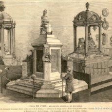 Arte: 1881 - ISLA DE CUBA . EXPOSICION REGINAL DE MATANZAS - LA ILUSTRACIÓN ESPAÑOLA Y AMERICANA. Lote 175064580