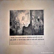 Arte: JOAN JUNCEDA GRABADO FIRMADO Y DEDICADO . . Lote 175627227