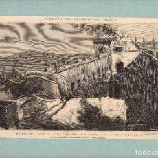 Arte: TOLEDO.INCENDIO DEL ALCAZAR. RUINAS DEL SALÓN DE LA 2º COMPAÑÍA. GRABADO.. Lote 176419882