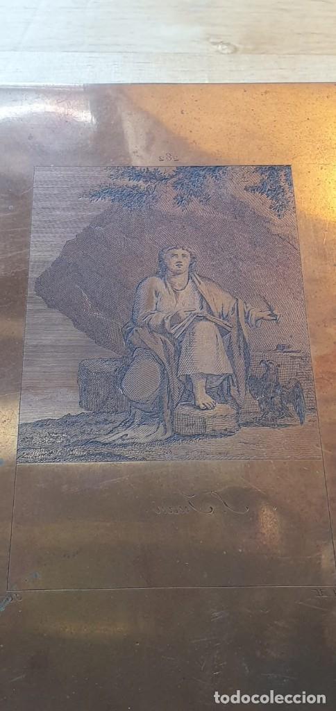 PLANCHA DE COBRE O MATRIZ GRABADO DE SAN JUAN EVANGELISTA FINALES SIGLO XVIII (Arte - Grabados - Antiguos hasta el siglo XVIII)