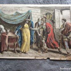 Arte: LINDISSIMO GRABADO, SIN NOMBRE DEL AUTOR, SIN FECHA. SALIDA A 1€. Lote 177419692