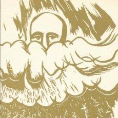 Arte: JORDI SARRATE. POESIA DE LA PLANA DE VIC. 4. POEMA MIQUEL MARTÍ POL. LA PELL DEL VIOLÍ. 1974.. Lote 177610815