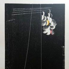 Arte: HARTUNG, H (1904-1989). XILOGRAFIA. RIVES. NUMERADA Y FIRMADA. 1973. H20. Lote 177740377