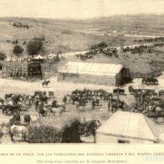 Arte: 1889 - SEVILLA - FERIA DE MARCHENA - EL FERIAL DE GANADOS CIRCULO LIBERAL - LA ILUSTRACIÓN ESPAÑOLA. Lote 177947574