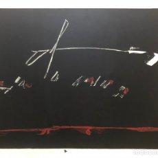 Arte: MANUEL MILLARES-GRABADO. Lote 179389366