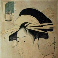 Arte: KITAGAWA UTAMARO (1753-1806). WOODBLOCK PRINT 38 X 25 CM. SIGNED. PUBLISHER OMIYA. EDO PERIOD.. Lote 180223920