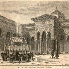Arte: 1841 - GRANADA - ALHAMBRA PATIO DE LOS LEONES . GRABADO ALEMAN - A AV R SPAMER - ORIGINAL DE EPOCA. Lote 180455657