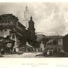 Arte: 1844 - VITORIA - GASTEIZ - PROVINCIA DE ALAVA - MERCADO - XILOGRAFIA ORIGINAL DE EPOCA. Lote 180480383