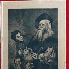 Arte: GRABADO S.XIX EL CIEGO Y GUZMÁN DE ALFARACHE. L'ART TH RIBOT PINX IMP. A. SALMON. Lote 182043157