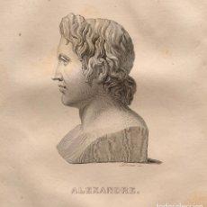 Arte: XIX - GRABADO DE ALEJANDRO MAGNO - HISTORIA GRIEGA - MACEDONIA - 20.5X13CM. Lote 182828077