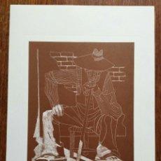 Arte: GRABADO - JUAN ANTONIO ALDA - 1974. COLECCION CARPETA DE IBERIA. ENVIO INCLUIDO EN EL PRECIO.. Lote 183918006