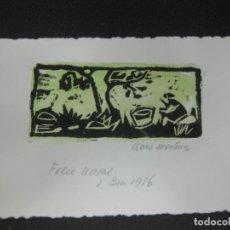 Arte: GRABADO ORIGINAL DE DIONIS MARTINEZ EN FELICITACION NAVIDEÑA 1986.. Lote 184089813