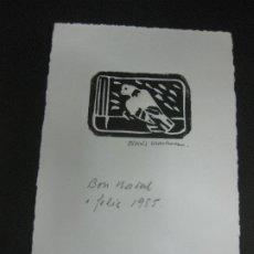 Arte: GRABADO ORIGINAL DE DIONIS MARTINEZ EN FELICITACION NAVIDEÑA 1985.. Lote 184090005