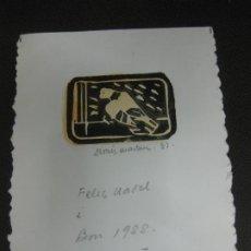 Arte: GRABADO ORIGINAL DE DIONIS MARTINEZ EN FELICITACION NAVIDEÑA 1988.. Lote 184090238