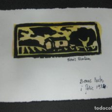 Arte: GRABADO ORIGINAL DE DIONIS MARTINEZ EN FELICITACION NAVIDEÑA 1984.. Lote 184090542