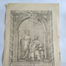 Arte: GRABADO S JOAQUÍN Y STA ANA. SAN FÉLIX DE SOLOVIO, SANTIAGO DE COMPOSTELA, AÑO 1807.. Lote 184101445