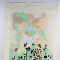 Arte: JOAN JOSEP THARRATS (1918 - 2001), GRABADO CON COLLAGE, TÉCNICA MIXTA, TIRAJE 18 / 60, FIRMADO.. Lote 185962613