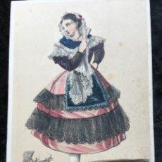 Arte: GRABADO ILUMINADO TRAJE REGIONAL MUJER - SEVILLA. Lote 187531771
