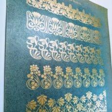 Arte: PRECIOSO GRABADO MODERNISTA CIRCA 1900 ANTIQUE UNIQUE. Lote 188676076