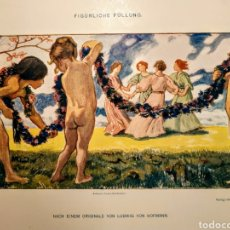 Arte: PRECIOSO GRABADO MODERNISTA CIRCA 1900 ANTIQUE UNIQUE. Lote 188677661