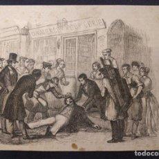 Arte: ILUSTRACIÓN DE SUCESO O DE NOVELA POR ENTREGAS. FRANCIA, H. 1850-60. ASESINATO. ROMANTICISMO.. Lote 190708365
