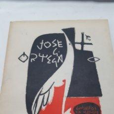 Arte: JOSE ORTEGA 9 GRABADOS EN MADERA ESTAMPADOS Y FIRMADOS 1953 CON DEDICATORIA MANUSCRITA Y FIRMA. Lote 190736268